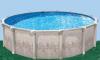 Бассейн Гибралтар круглый глубиной 1.32м, диаметром 3.6м (комплект)