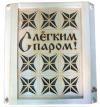 Абажур угловой С ЛЕГКИМ ПАРОМ с 9-ю звездами (липа), арт. А-17