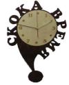 Часы СКОКА ВРЕМЯ для предбанника (липа), арт. ЧР-СВ