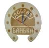 Часы ПОДКОВА для предбанника (липа), арт. Ч-ГП