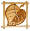 Часы БАННЫЙ ЛИСТ для предбанника (липа), арт. Ч-БЛ