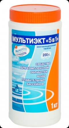 Мультиэкт 1кг (комплексное средство в таблетках по 200г)