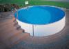 Бассейн Baden круглый, глубина 1,5 м диаметр 2,5 м