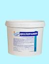 Дехлорамин 5,0кг (в гранулах)